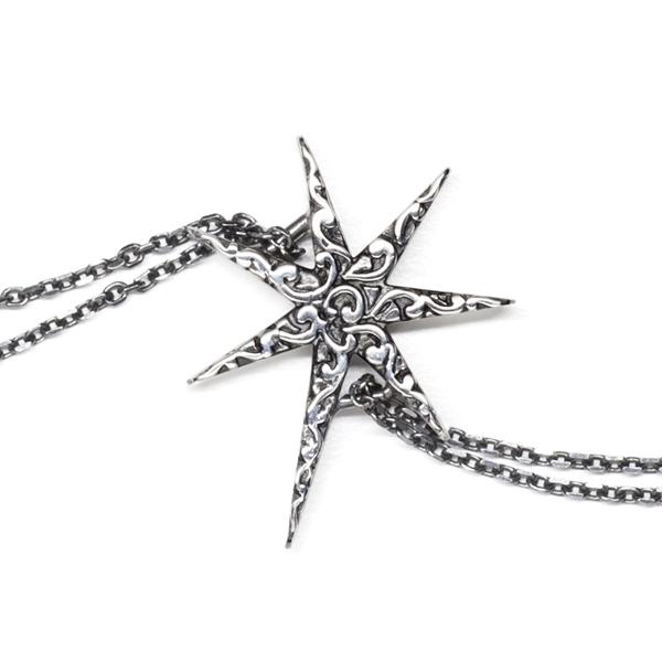 Bracciale silver stella Regalo Pangea